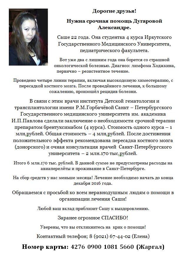 sasha-2